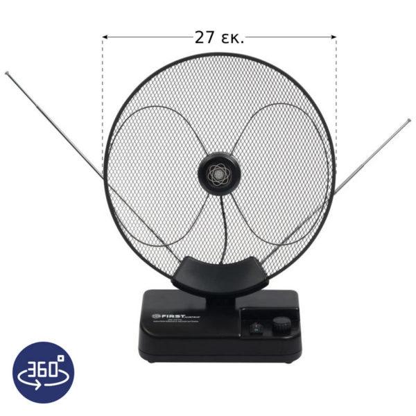 5519940-0003-First Austria FA-3102 Κεραία τηλεόρασης εσωτερικού χώρου με ενισχυτή 360ο 27 cm