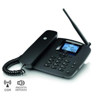 5514587-0111-Motorola FW200L Μαύρο Σταθερό GSM τηλέφωνο με ανοιχτή ακρόαση και φωτιζόμενη οθόνη