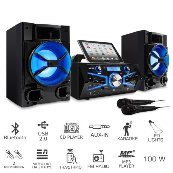 55110582-0034-Akai KS5600-BT Σύστημα karaoke με Bluetooth