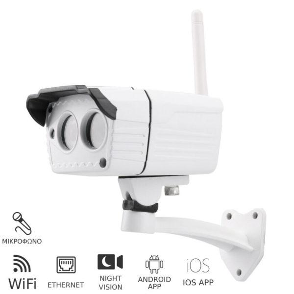 55110678-0002-Olympia OC 800 IP κάμερα εξωτερικού χώρου με WiFi