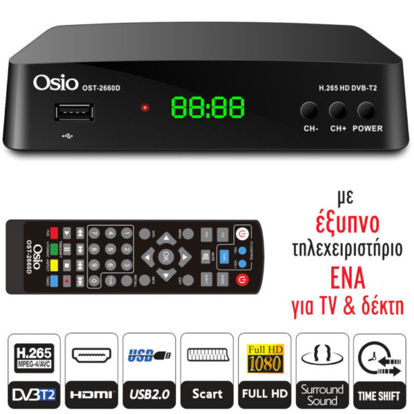 55112080-0001-Osio OST-2660D DVB-T/T2 Full HD H.265 MPEG-4 Ψηφιακός δέκτης με USB και χειριστήριο για TV & δέκτη
