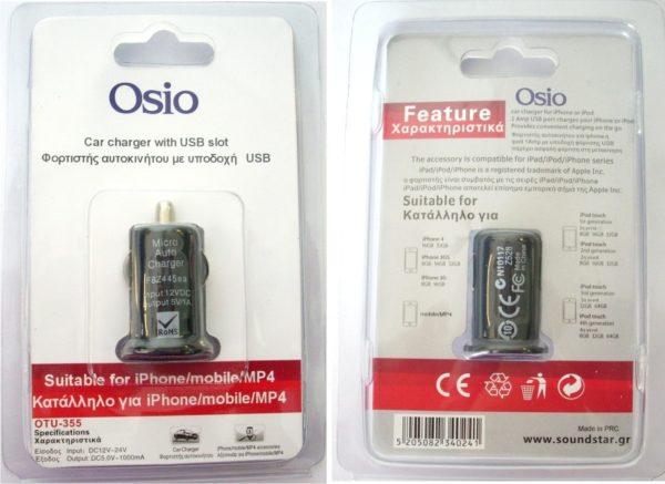 5518591-0355-Osio OTU-355 Φορτιστής αυτοκινήτου με USB 5 V 1000 mA