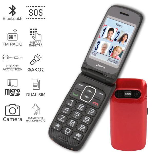55110687-0015-Olympia PRIMUS GR DUAL SIM (Ελληνικό Μενού) Κινητό τηλέφωνο για ηλικιωμένους με κουμπί SOS και κάμερα Κόκκινο