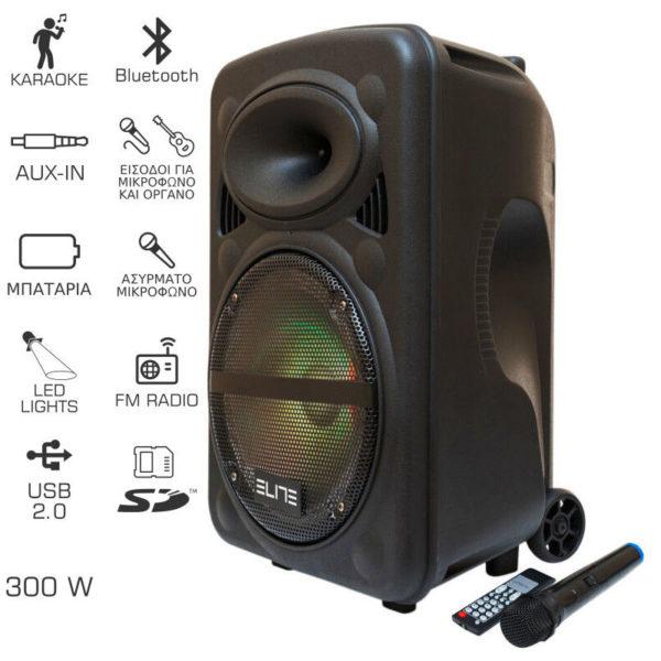 55110982-0001-Elite PS-10 Φορητό ηχείο Bluetooth με LED