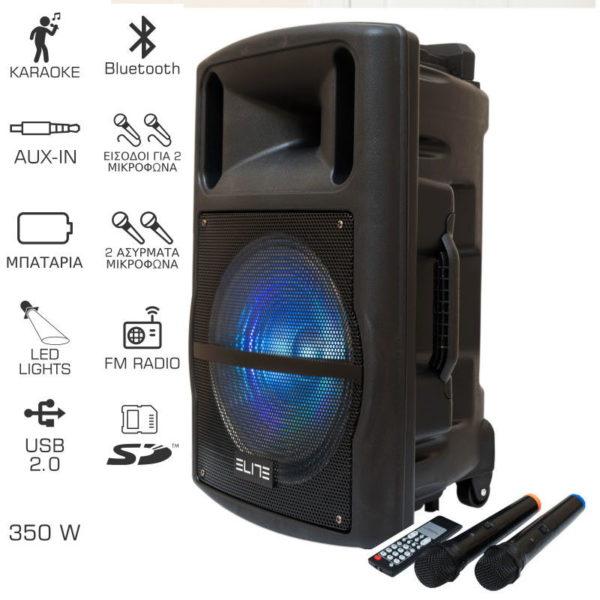 55110982-0002-Elite PS-12 Φορητό ηχείο Bluetooth με LED