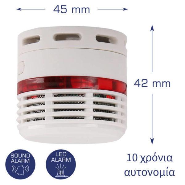 55110675-0020-Olympia RM 10 Αυτόνομος φωτοηλεκτρικός ανιχνευτής και συναγερμός καπνού με μπαταρία