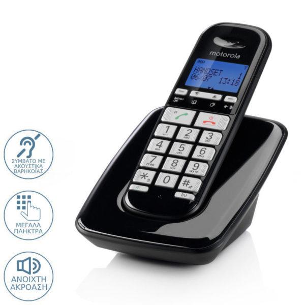 5514587-9224-Motorola S3001 BLACK (Ελληνικό Μενού) Ασύρματο τηλέφωνο συμβατό με ακουστικά βαρηκοΐας