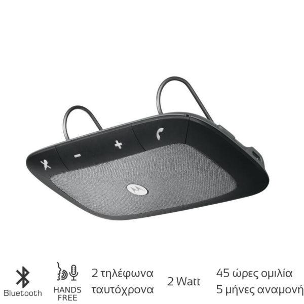 5514586-0001-Motorola SONIC RIDER Bluetooth Car Kit Hands Free