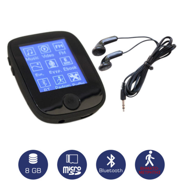 5519585-8680-Osio SRM-8680B Mp3 / video player με Bluetooth και βηματομετρητή 8 GB