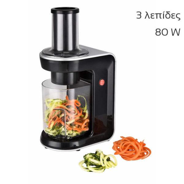 55196201-0029-Kalorik SSP 1000 Ηλεκτρικός κόπτης λαχανικών σε σπιράλ 80 W