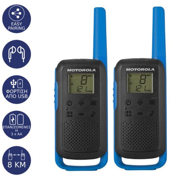 5514587-0063-Motorola TALKABOUT T62 Walkie Talkie Μπλε 8 km
