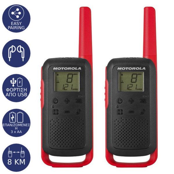 5514587-0062-Motorola TALKABOUT T62 Walkie Talkie Κόκκινο 8 km