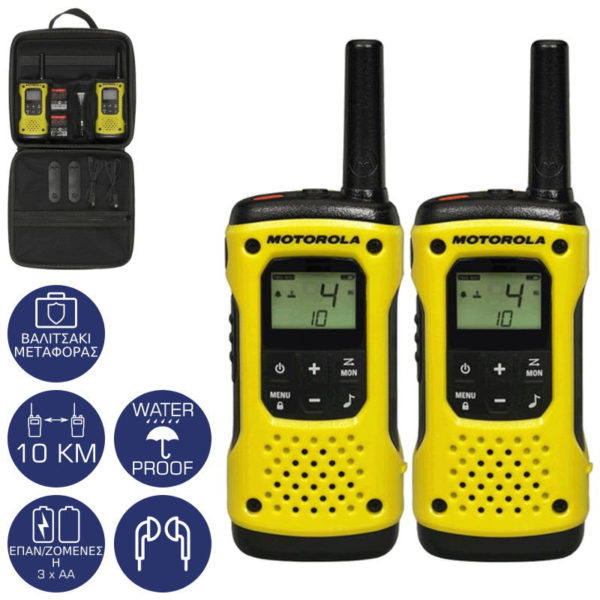 5514587-0092-Motorola TLKR T92 H2O Αδιάβροχο Walkie Talkie 10 km