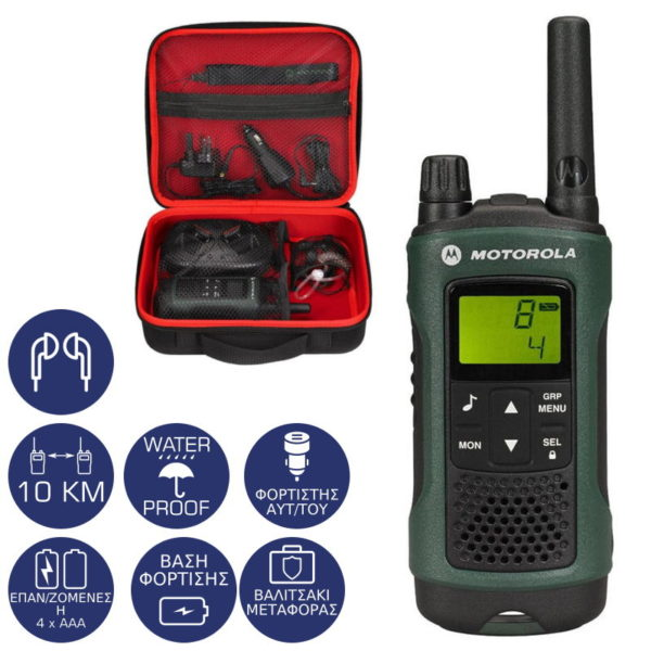 5514587-0081-Motorola TLKR T81 HUNTER Αδιάβροχο Walkie Talkie 10 km
