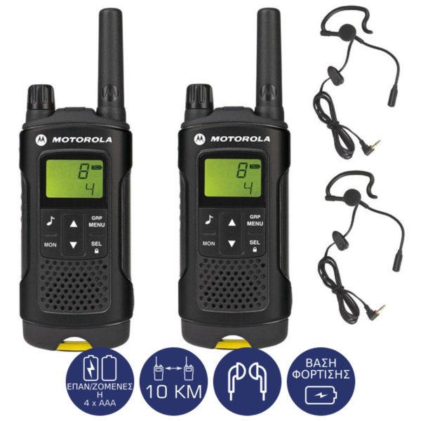5514587-0180-Motorola TLKR XT180 Walkie Talkie με ακουστικά και φακό 10 km